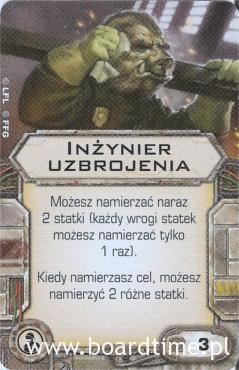 Lambda_inzynieruzbrojenia