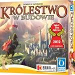 kwb_box_3d.726136.1180x0
