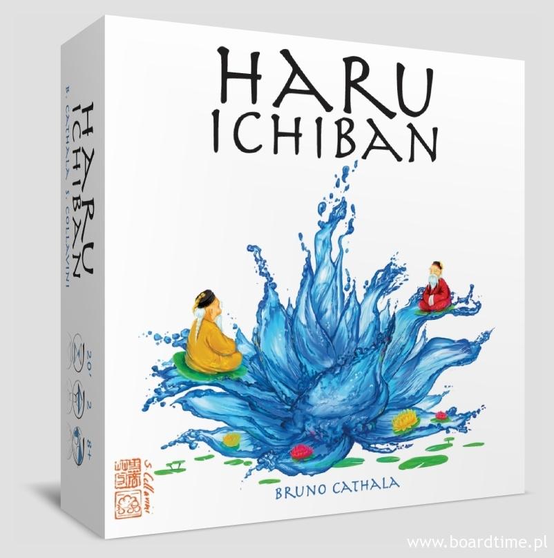 Haru_Box