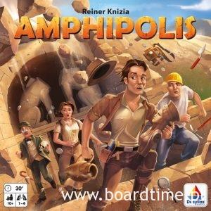 amphipolis_okladka